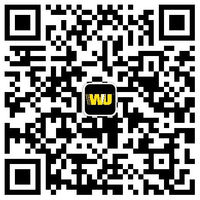 Wu Services In China
