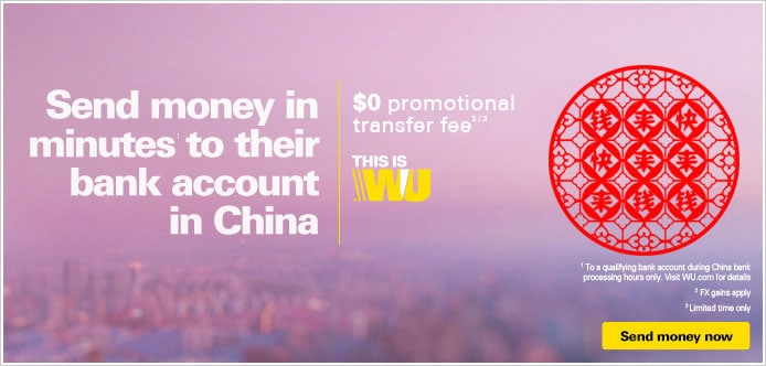 Send money to a bank account in China for $0
