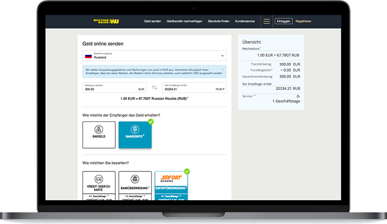 Open laptop with Western Union transaction page