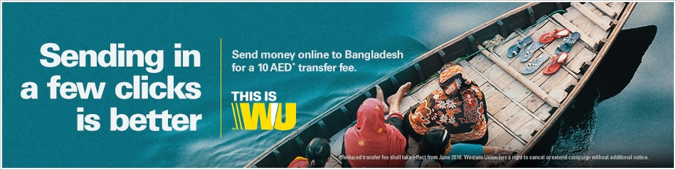 Send money online to Bangladesh with Western Union