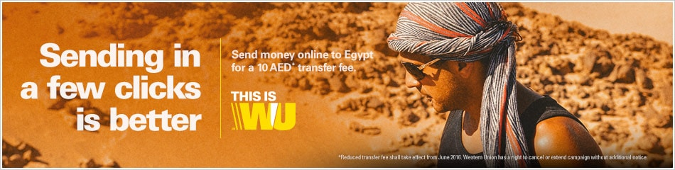 Send Money Online To Egypt For Transfer Fee From Aed 10