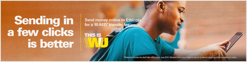send money online to ethiopia western union in united arab emirates rh westernunion com Ethiopia Coffee What Currency Does Ethiopia Use