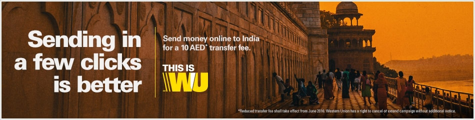 Send Money Online To India With Transfer Fee From Aed 10
