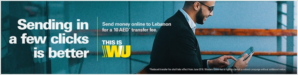 Send Money Online To Lebanon For Transfer Fee From Aed 10