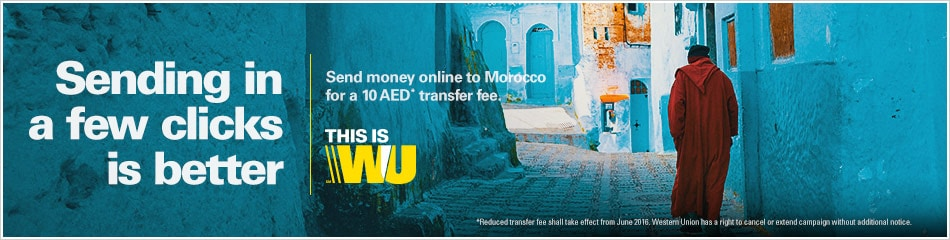 Send Money Online To Morocco With Transfer Fee From Aed 10