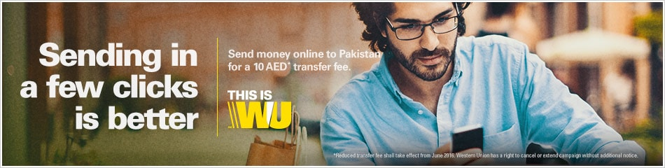 Send money online to Pakistan with Western Union